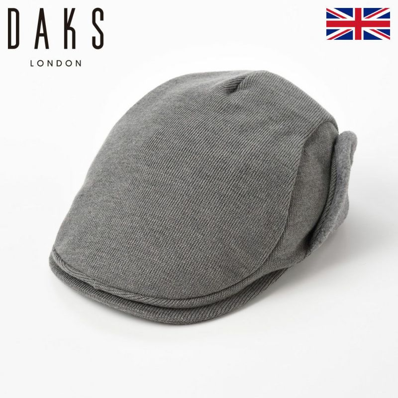 帽子 ニット DAKS(ダックス) Hunting EarMuff(ハンチング イヤーマフ) D5576 グレー