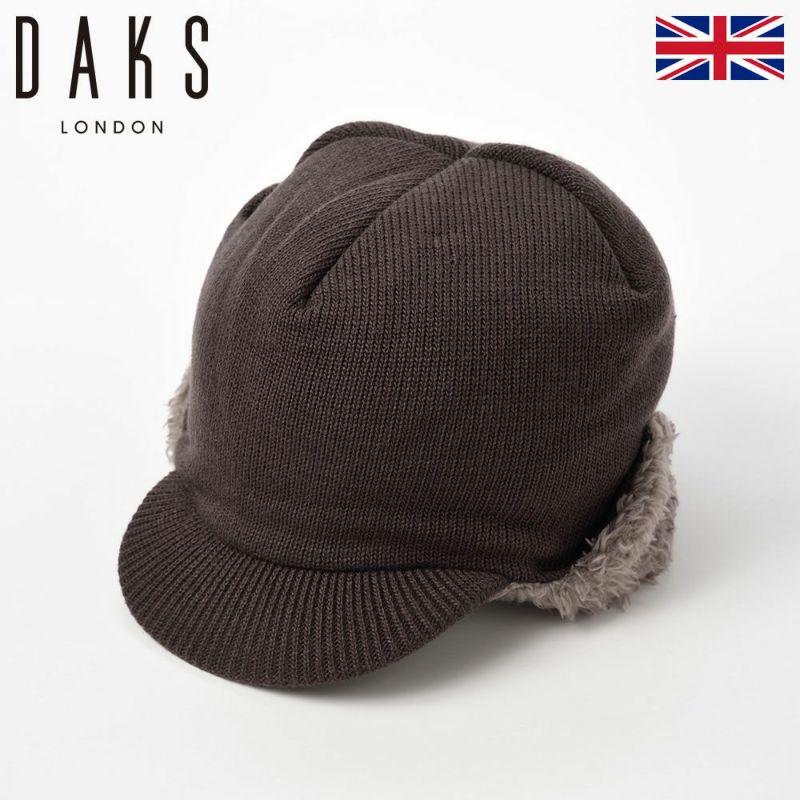 帽子 ニット DAKS(ダックス) Knit Watch Boa(ニットワッチ ボア) D5581 ダークブラウン