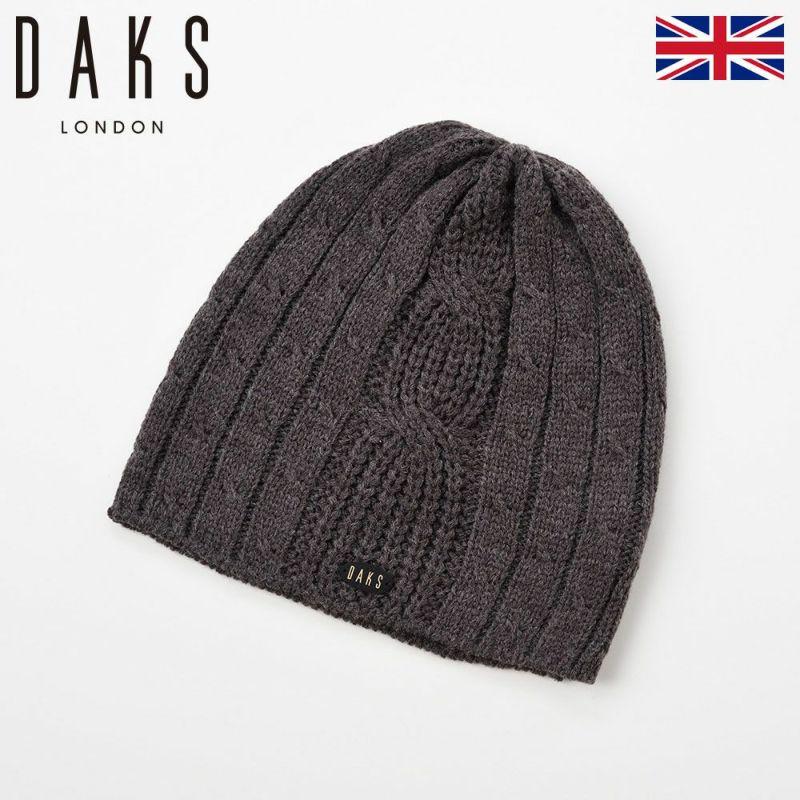 帽子 ニット DAKS(ダックス) Knit Watch(ニットワッチ) D5809 チャコールグレー