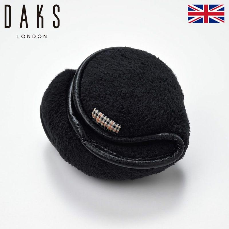 耳あて DAKS(ダックス) EarMuff(イヤーマフ) D5813 ブラック
