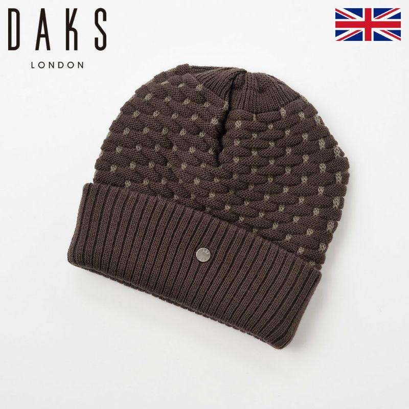 帽子 ニット DAKS(ダックス) Knit Watch(ニットワッチ) D5821 ブラウン