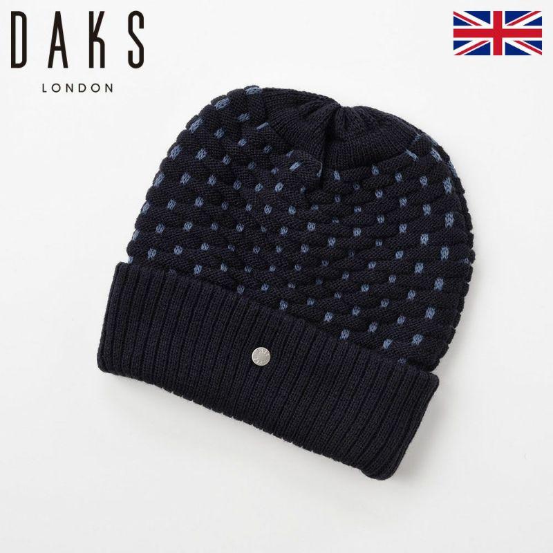 帽子 ニット DAKS(ダックス) Knit Watch(ニットワッチ) D5821 ネイビー