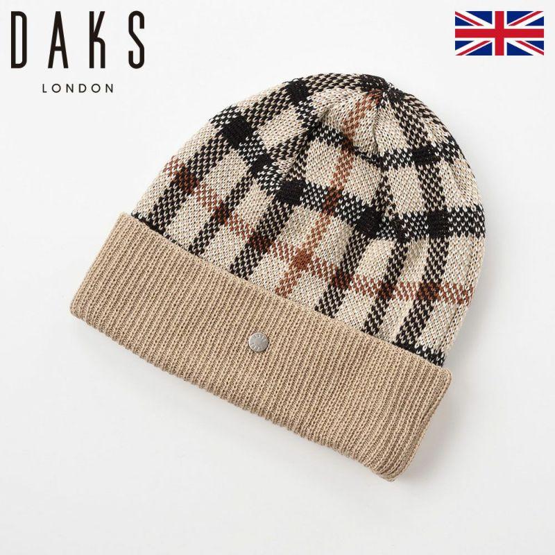 帽子 ニット DAKS(ダックス) Knit Watch(ニットワッチ) D5822 ハウスチェック