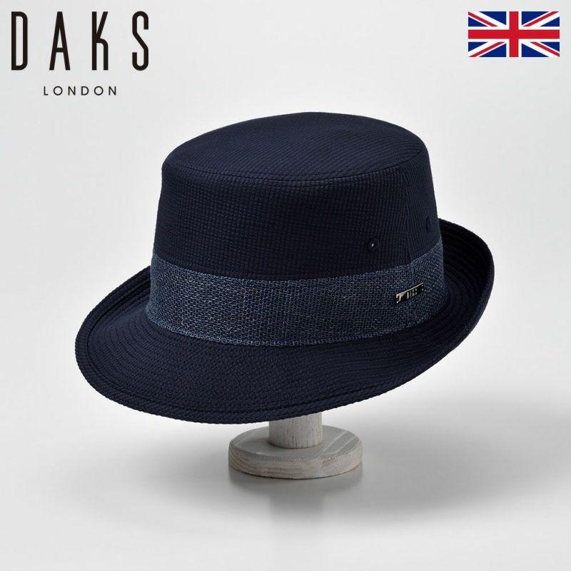 帽子 ハット DAKS(ダックス) Alpen Cool Max(アルペン クール マックス)D1661 ネイビー