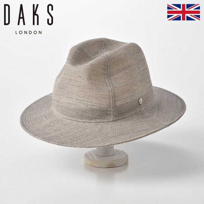 帽子 ハット DAKS(ダックス) Soft Karami(ソフト カラミ)D1681 ベージュ