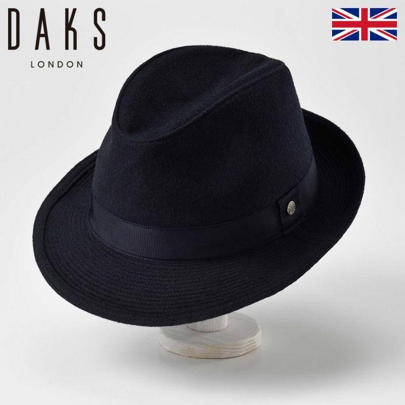 帽子 ハット DAKS(ダックス) Hat Crushable NB(ハット クラッシャブル ノビリアビーバー)D3757 ネイビー