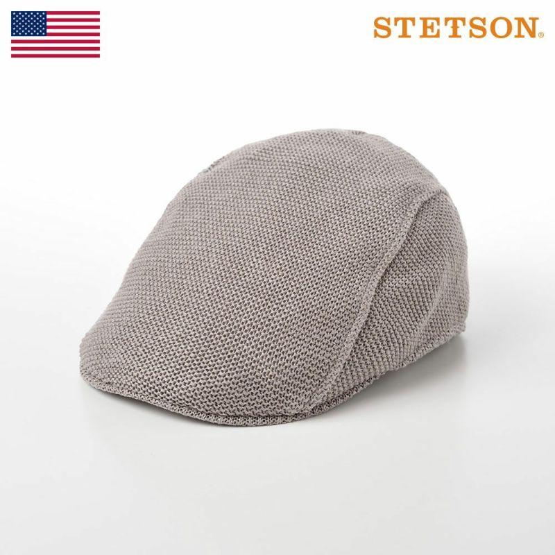 帽子 ニット STETSON(ステットソン) LINEN KNIT HUNTING(リネン ニット ハンチング)SE101 グレー