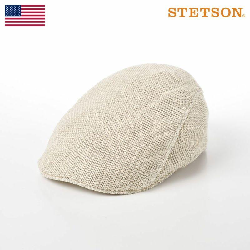 帽子 ニット STETSON(ステットソン) LINEN KNIT HUNTING(リネン ニット ハンチング)SE101 ライトベージュ