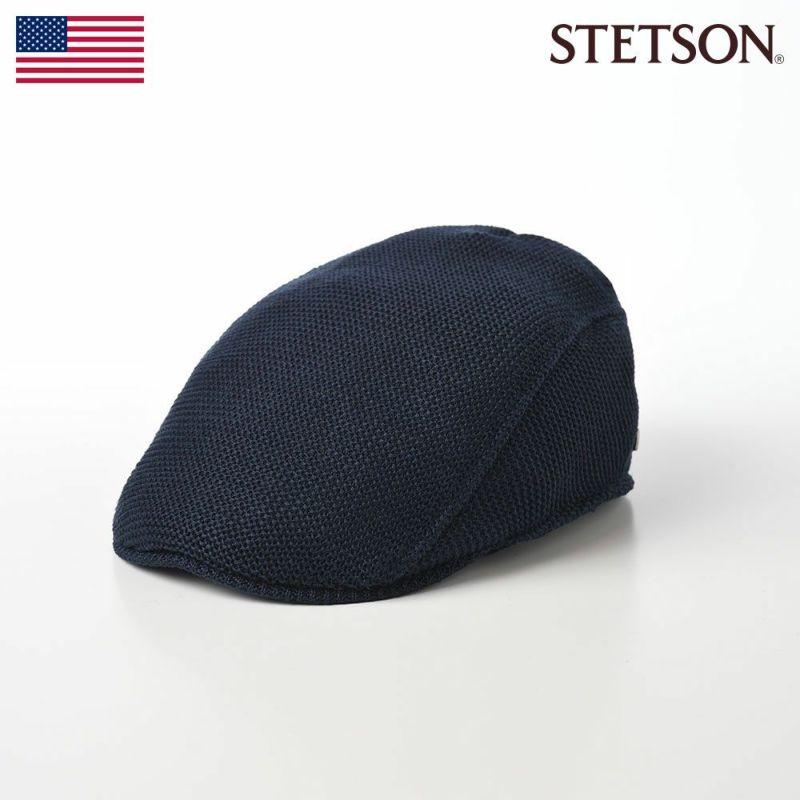 帽子 ニット STETSON(ステットソン) LINEN KNIT HUNTING(リネン ニット ハンチング)SE101 ネイビー