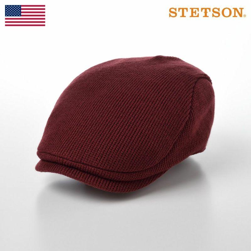 帽子 ニット STETSON(ステットソン) WOOL MIX KNIT HUNTING(ウールミックス ニットハンチング )SE163 バーガンディ
