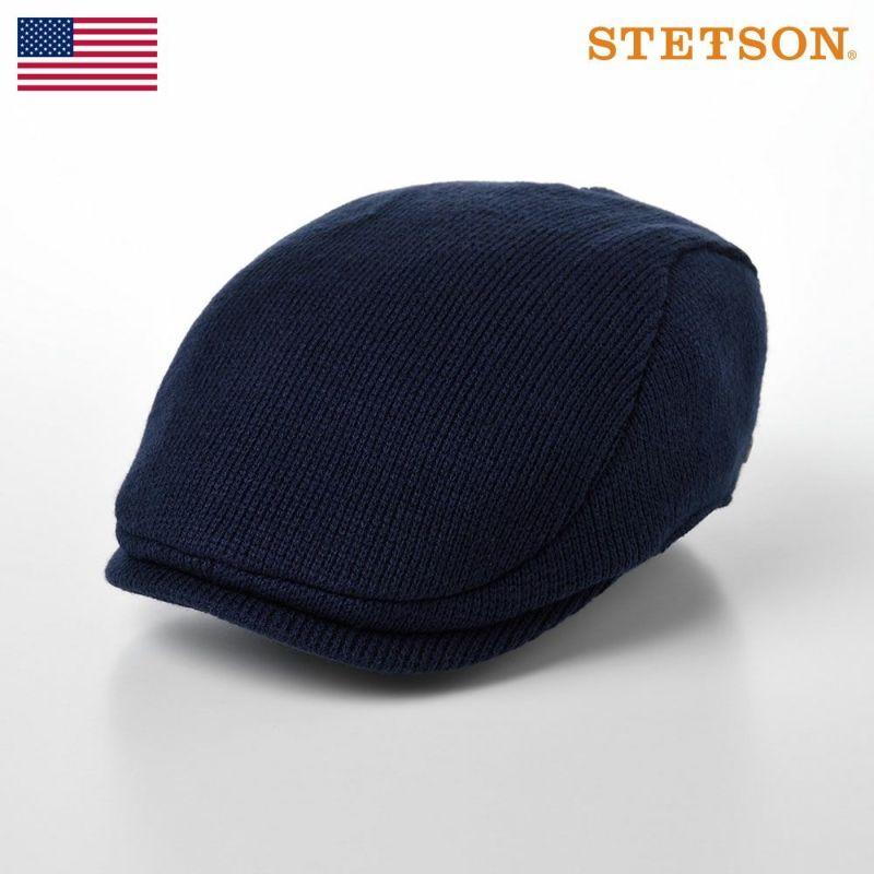 帽子 ニット STETSON(ステットソン) WOOL MIX KNIT HUNTING(ウールミックス ニットハンチング )SE163 ネイビー