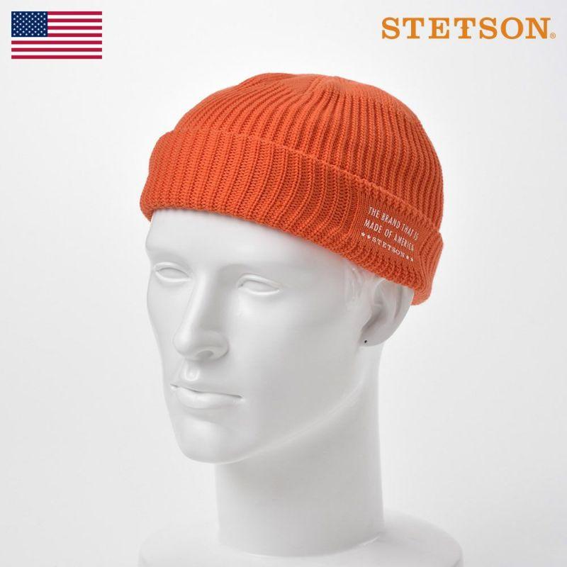 帽子 ニット STETSON(ステットソン) KNIT WATCH(ニット ワッチ)SE447 オレンジ
