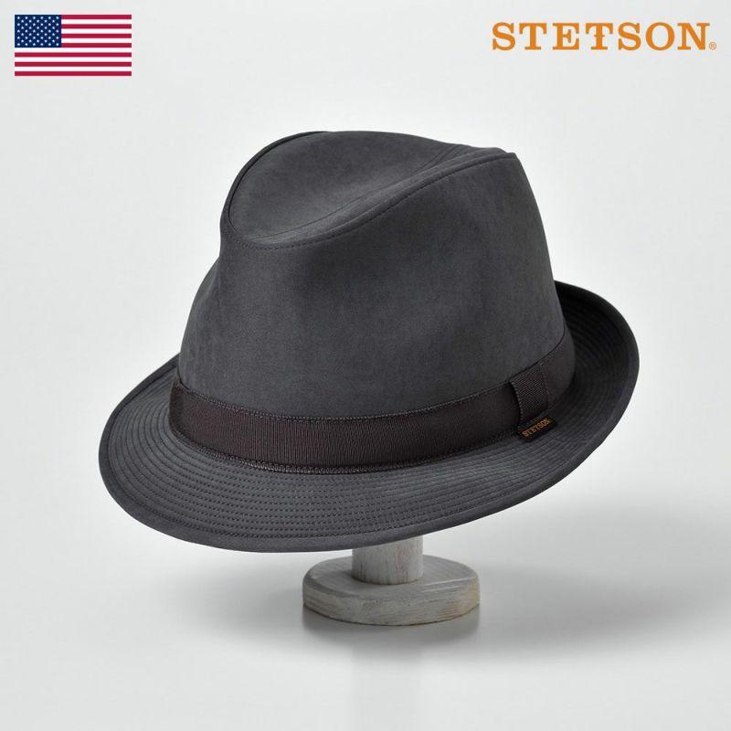 帽子 ソフトハット STETSON(ステットソン) CRUSHABLE WR HAT(クラッシャブル撥水ハット)SE489 チャコールグレー