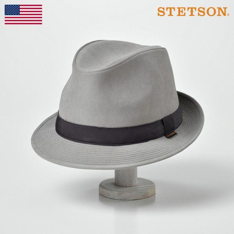 帽子 ソフトハット STETSON(ステットソン) CRUSHABLE WR HAT(クラッシャブル撥水ハット)SE489 グレー