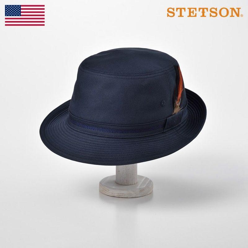 帽子 ソフトハット STETSON(ステットソン) COAT CLOTH ALPEN(コート クロス アルペン)SE508 ネイビー