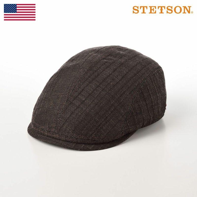 帽子 ハンチング STETSON(ステットソン) KARAMI HUNTING(カラミ ハンチング)SE531 ブラウン