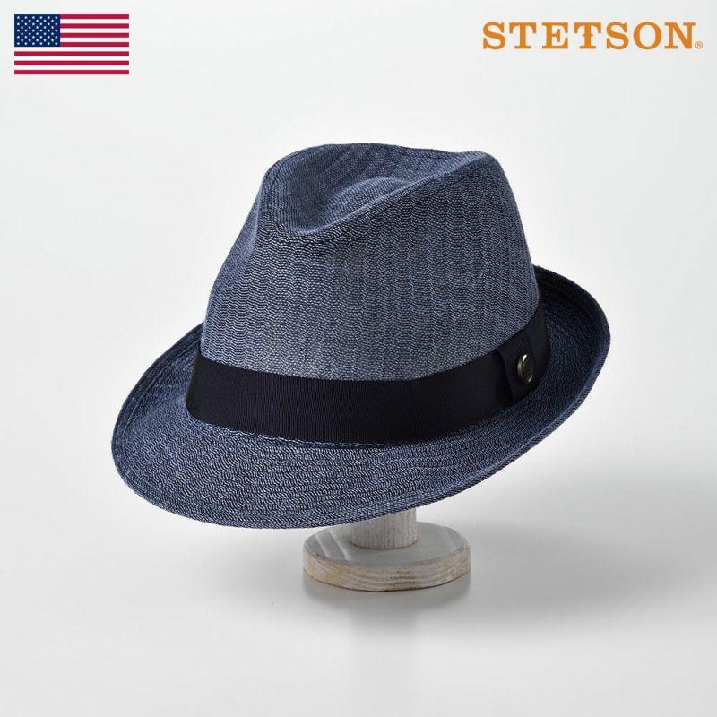 帽子 ソフトハット STETSON(ステットソン) KARAMI HAT(カラミ ハット)SE532 ネイビー