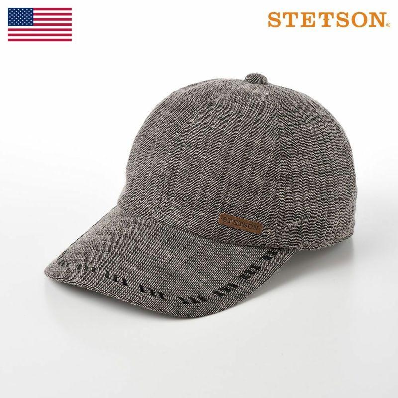 帽子 キャップ STETSON(ステットソン) KARAMI CAP(カラミ キャップ)SE533 ベージュ