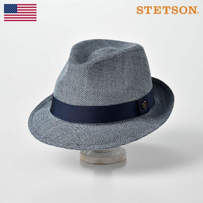 帽子 ソフトハット STETSON(ステットソン) KARAMI DENIM HAT(カラミ デニム ハット)SE539 ブルー