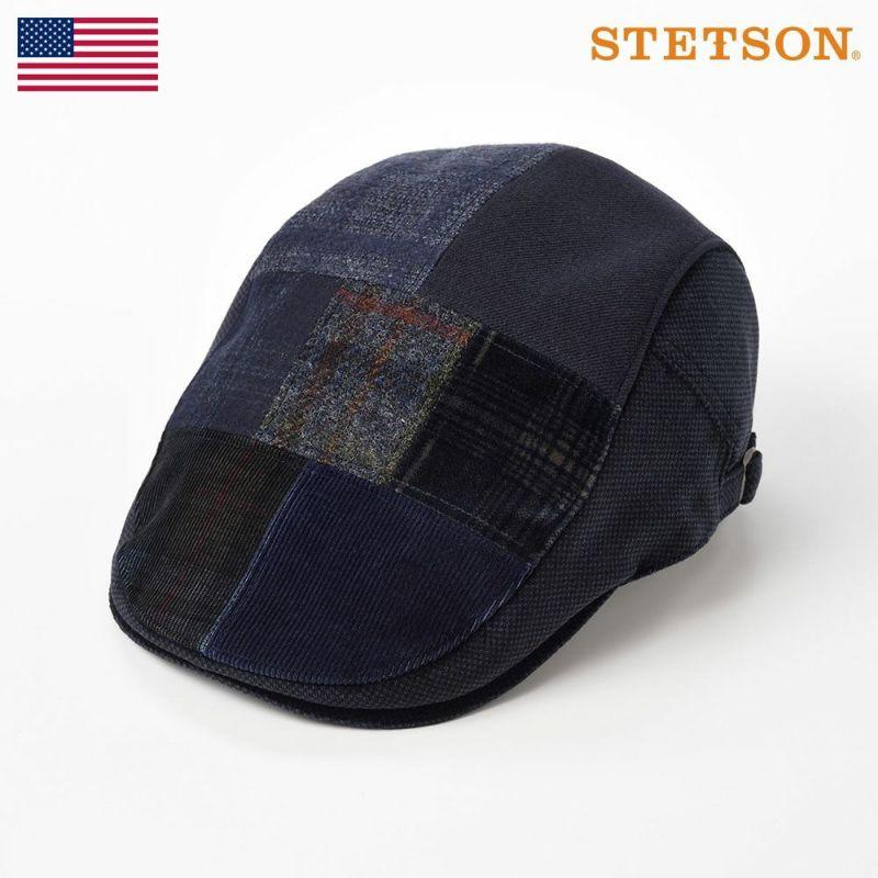 帽子 ハンチング STETSON(ステットソン) PATCHWORK HUNTING(パッチワークハンチング)SE551 ネイビー