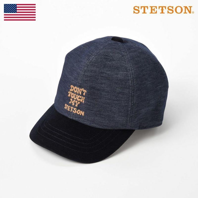 帽子 キャップ STETSON(ステットソン) VELVETTEEN CAP(ベルベッティーンキャップ)SE560 ネイビー