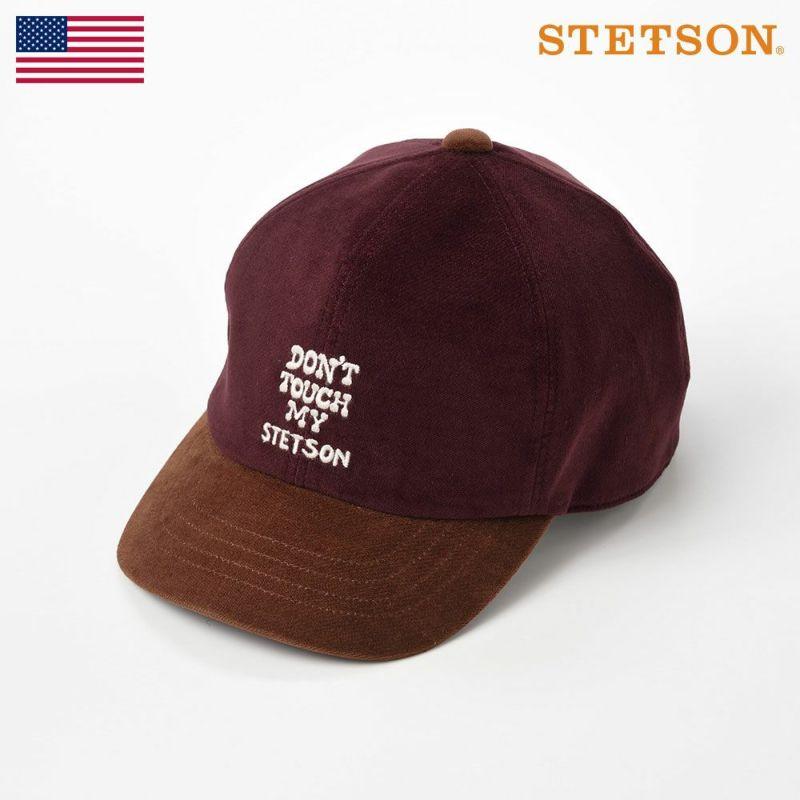帽子 キャップ STETSON(ステットソン) VELVETTEEN CAP(ベルベッティーンキャップ)SE560 ワイン