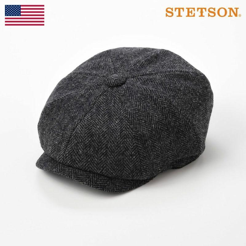 帽子 ハンチング STETSON(ステットソン) HERRINGBONE CASKET(ヘリンボーンキャスケット)SE562 ブラック