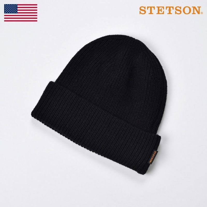 帽子 ニット STETSON(ステットソン) CASHMERE KNIT WATCH(カシミヤニットワッチ)SE570 ブラック