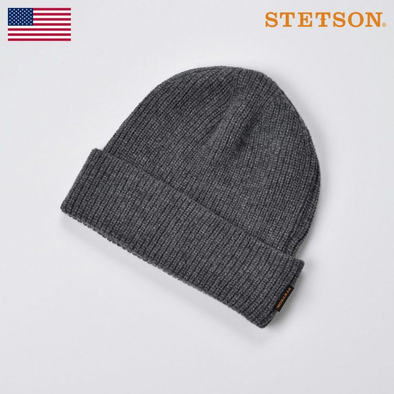 帽子 ニット STETSON(ステットソン) CASHMERE KNIT WATCH(カシミヤニットワッチ)SE570 チャコールグレー