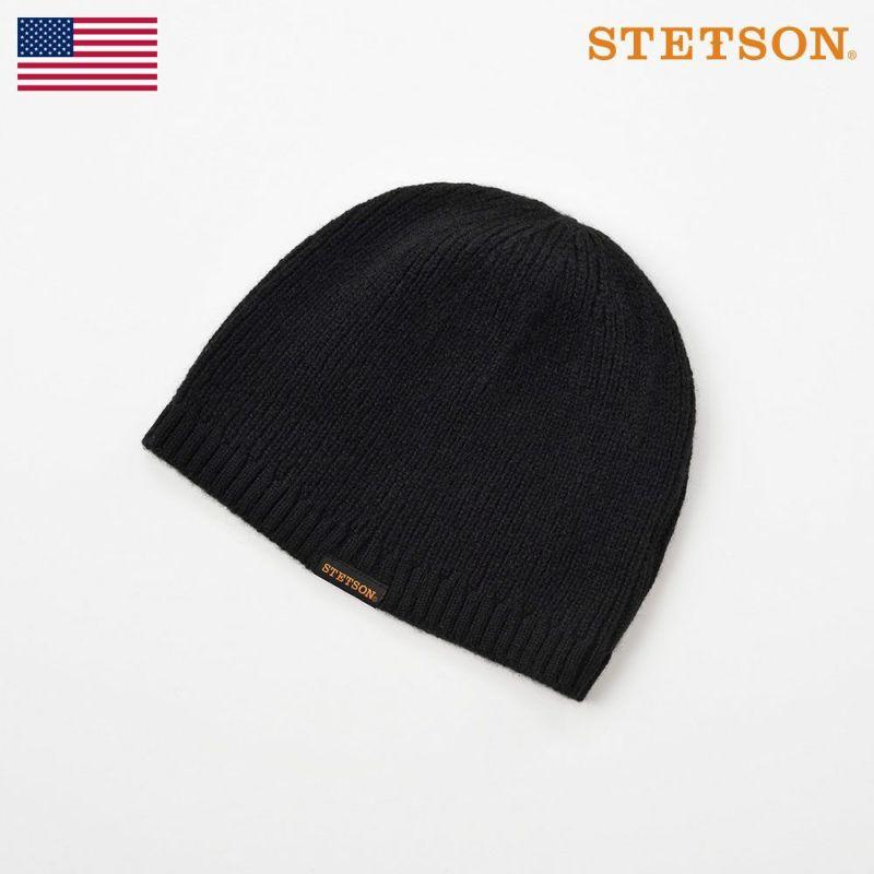 帽子 ニット STETSON(ステットソン) CASHMERE SHORT KNIT WATCH(カシミヤショートニットワッチ)SE571 ブラック
