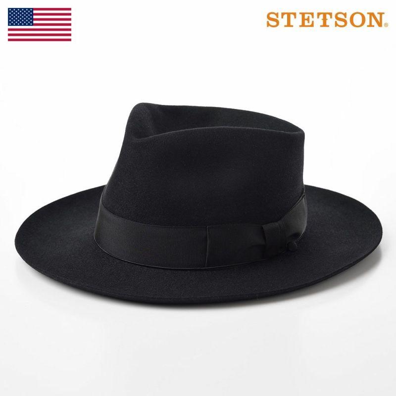 帽子 フェルトハット STETSON(ステットソン) RABBIT FAR OPEN CROWN(ラビットファー オープンクラウン)SE572 ブラック