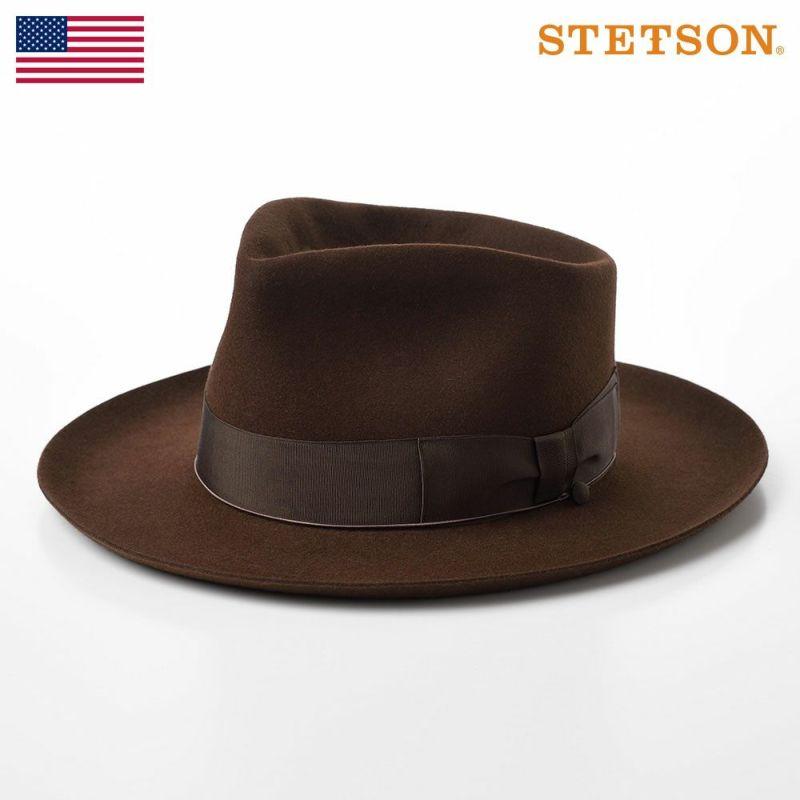 帽子 フェルトハット STETSON(ステットソン) RABBIT FAR OPEN CROWN(ラビットファー オープンクラウン)SE572 ブラウン
