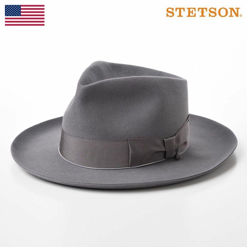 帽子 フェルトハット STETSON(ステットソン) RABBIT FAR OPEN CROWN(ラビットファー オープンクラウン)SE572 グレー