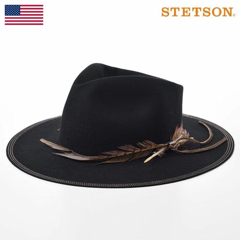 帽子 フェルトハット STETSON(ステットソン) BIG FEATHER OPEN CROWN(ビッグフェザー オープンクラウン)SE573 ブラック