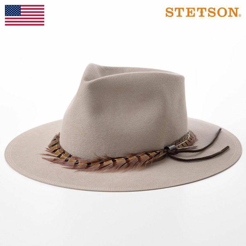 帽子 フェルトハット STETSON(ステットソン) BIG FEATHER OPEN CROWN(ビッグフェザー オープンクラウン)SE573 サンドベージュ