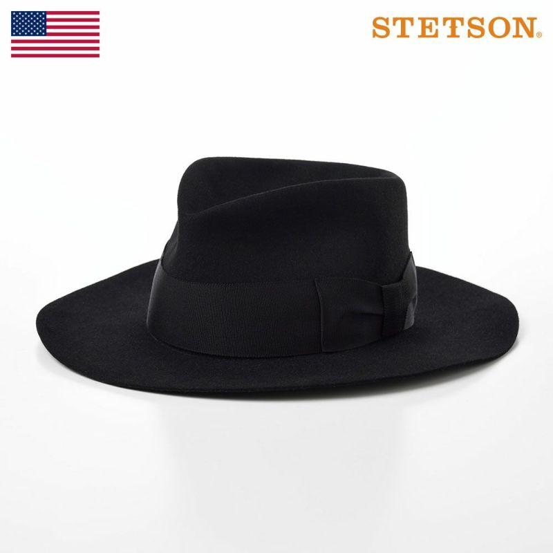 帽子 フェルトハット STETSON(ステットソン) RABBIT FUR OPENCROWN(ラビットファー オープンクラウン)SH400 ブラック