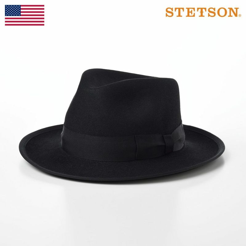 帽子 フェルトハット STETSON(ステットソン) RABBIT FUR FEDORA(ラビットファー フェドラ)SH401 ブラック