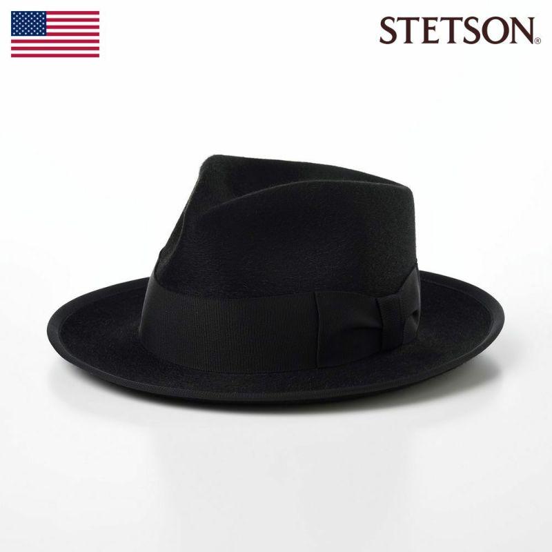 帽子 フェルトハット STETSON(ステットソン) CAMEL MIX OPENCROWN(キャメルミックス オープンクラウン)SH406 ブラック