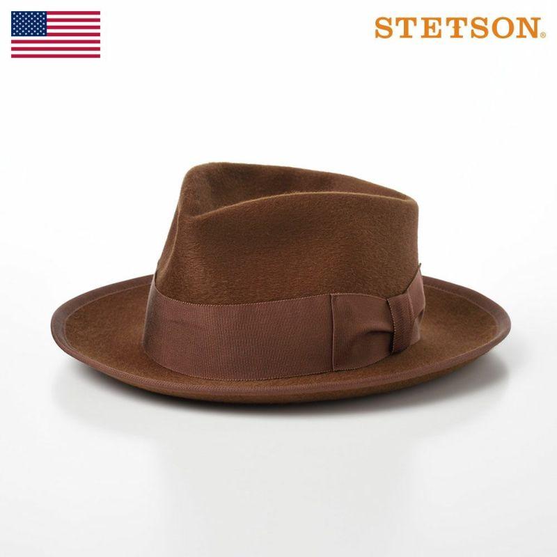 帽子 フェルトハット STETSON(ステットソン) CAMEL MIX OPENCROWN(キャメルミックス オープンクラウン)SH406 キャメル