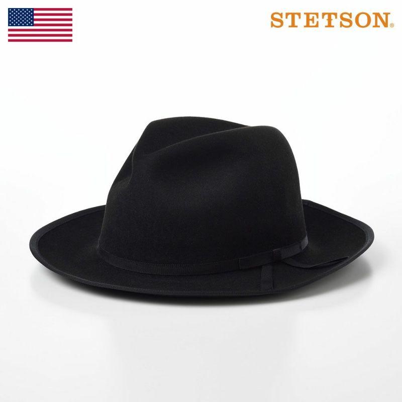 帽子 フェルトハット STETSON(ステットソン) BEAVER FEDORA(ビーバー フェドラ)SH407 ブラック