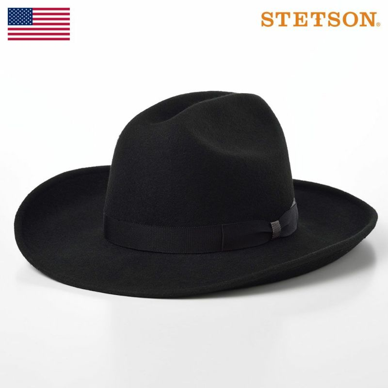 帽子 フェルトハット STETSON(ステットソン) CATTLEMAN(キャトルマン)SH409 ブラック