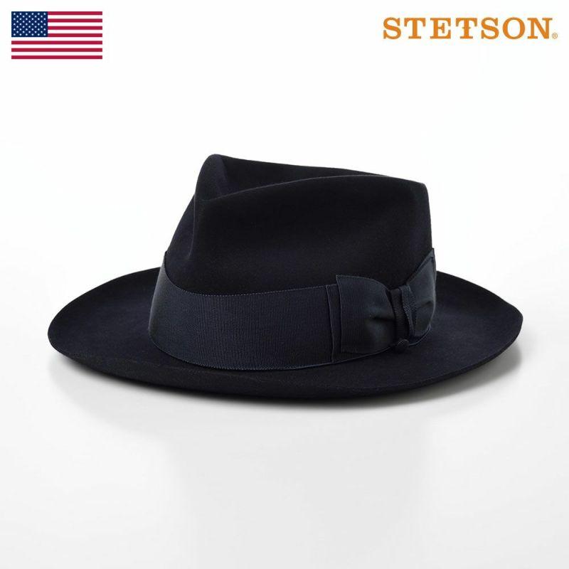 帽子 フェルトハット STETSON(ステットソン) BEAVER OPENCROWN(ビーバー オープンクラウン)SH507 ダークネイビー