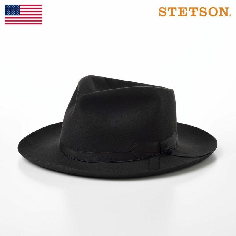 帽子 フェルトハット STETSON(ステットソン) BEAVER OPENCROWN(ビーバー オープンクラウン)SH508 チャコールグレー