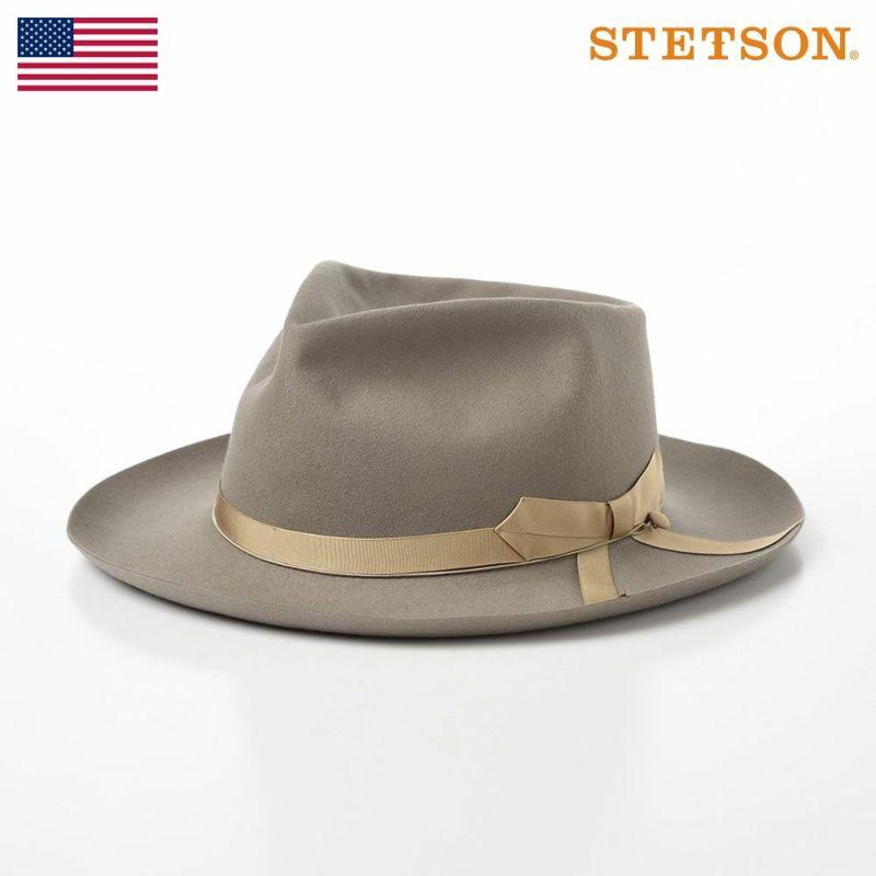 帽子 フェルトハット STETSON(ステットソン) BEAVER OPENCROWN(ビーバー オープンクラウン)SH508 ライトオリーブ