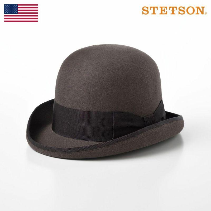 帽子 フェルトハット STETSON(ステットソン) RABBIT FUR DERBY(ラビットファー ダービー)SH512 サンドベージュ