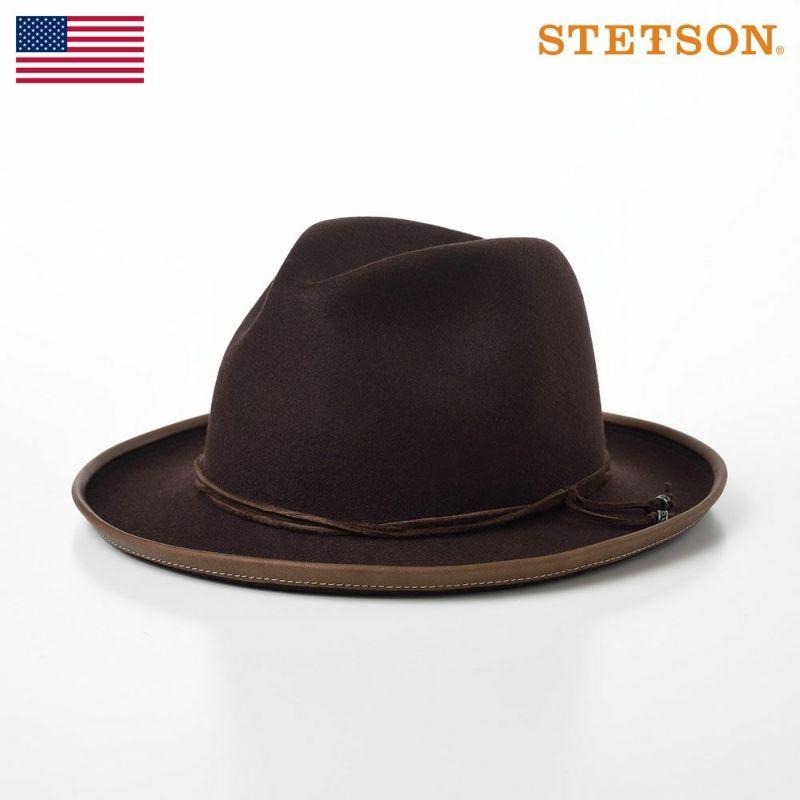 帽子 フェルトハット STETSON(ステットソン) RABBIT FUR FEDORA(ラビットファー フェドラ)SH520 ブラウン