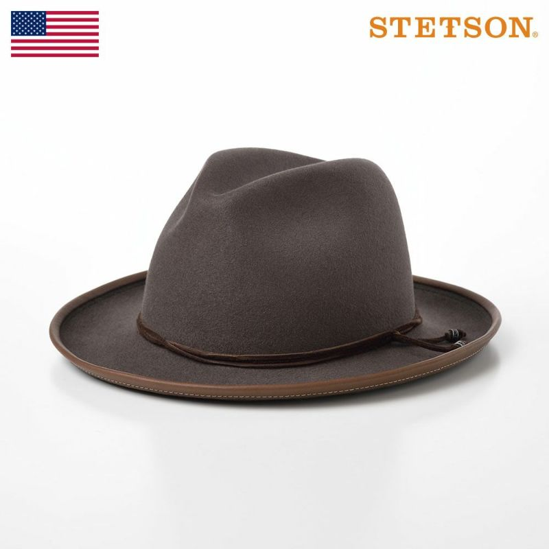 帽子 フェルトハット STETSON(ステットソン) RABBIT FUR FEDORA(ラビットファー フェドラ)SH520 サンドベージュ