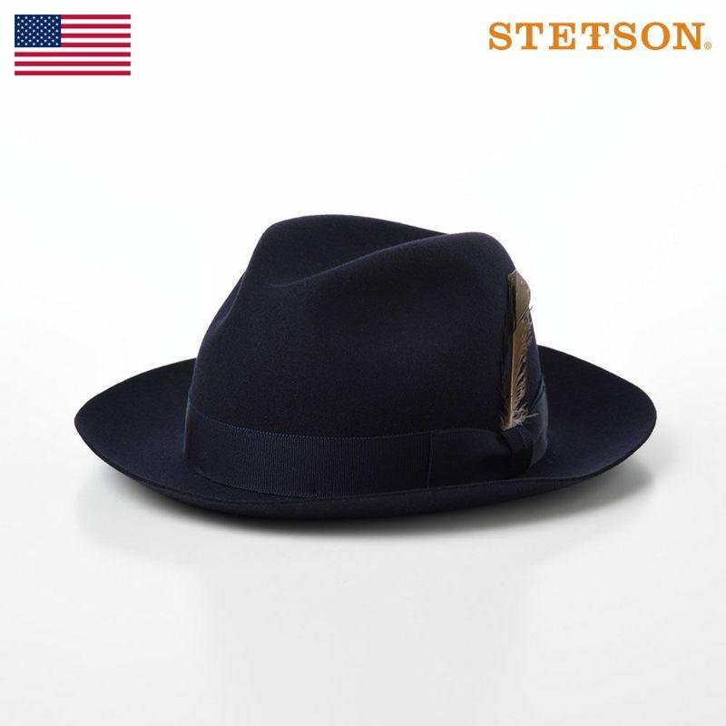 帽子 フェルトハット STETSON(ステットソン) FURMIX FEDORA(ファーミックス フェドラ)SH606 ネイビー