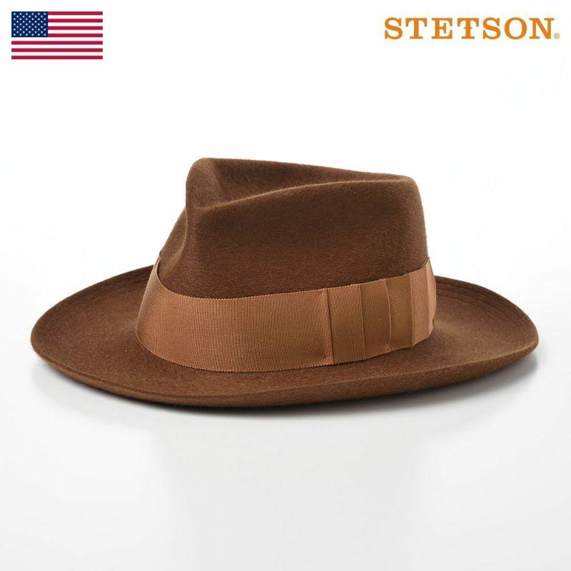 帽子 フェルトハット STETSON(ステットソン) CAMEL MIX OPENCROWN(キャメルミックス オープンクラウン)SH612 キャメル