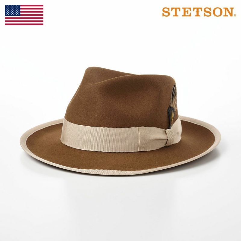 帽子 フェルトハット STETSON(ステットソン) RABBIT FUR MANISH(ラビットファー マニッシュ)SH804 キャメル